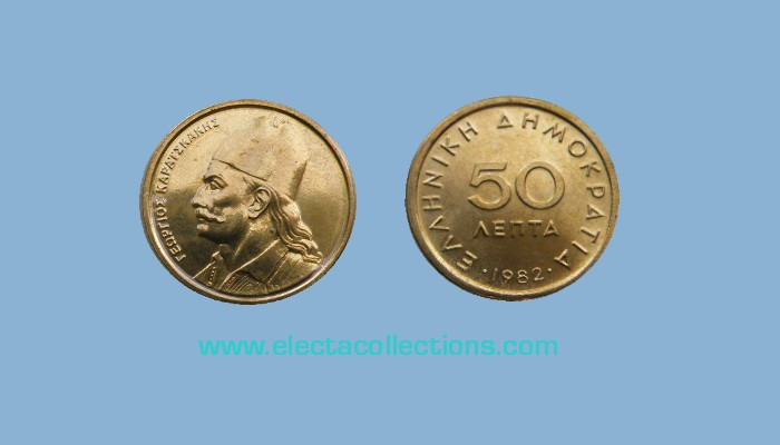 Greece - 50 lepta UNC, Markos Mpotsaris, 1982