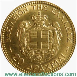 Grece - 20 Drachmas Gold, King George I, 1884
