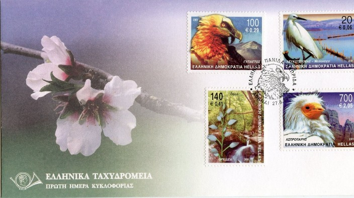 Greece 2001 - Greek Fauna and Flora, Regular Set Album