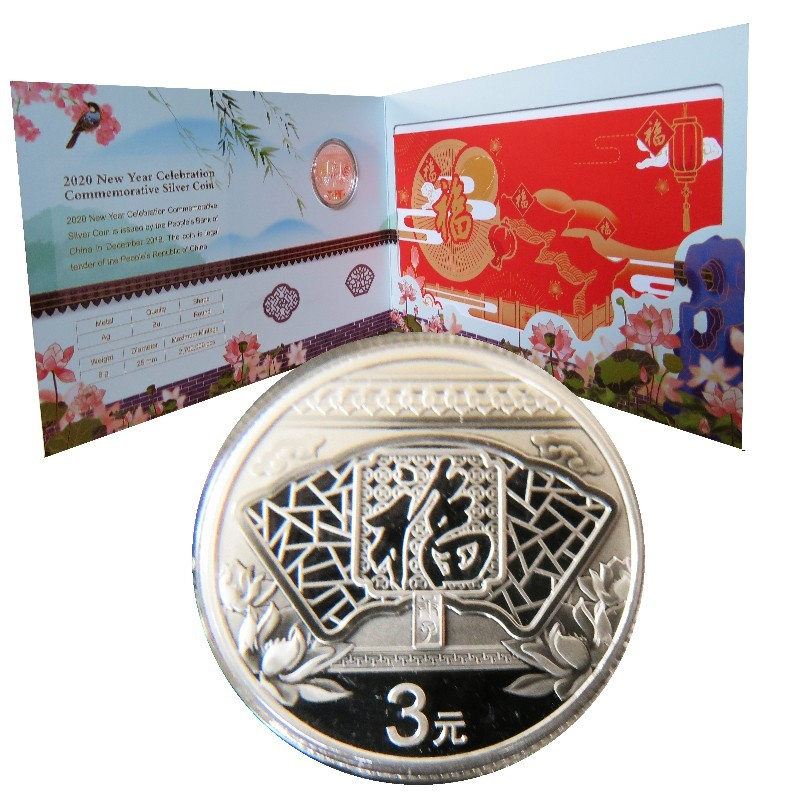 China - Silver coin proof, Chinese New Year, 2020 (in Blister)