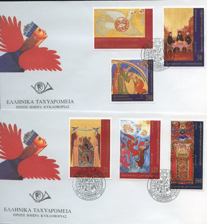 Greece 2000 - Christianity 2000 years, Regular Set Album