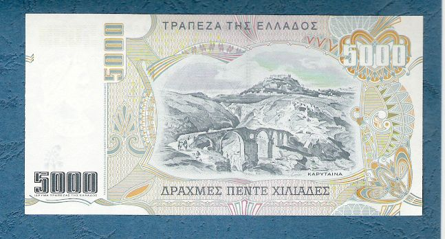 Greece - 5000 Drachmas 1997