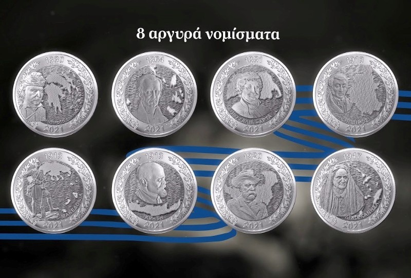 Grece - 10 euro Ag, expansions of Greek territory, 2021