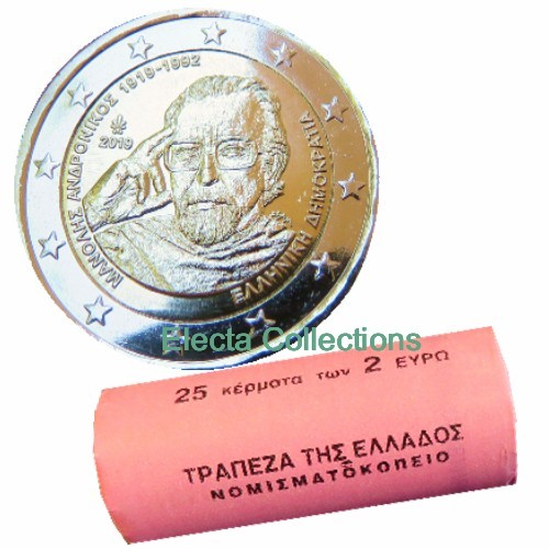 Griechenland – 2 Euro, ANDRONIKOS, 2019 (rolll 25 coins)