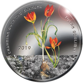 Griechenland - 5 Euro coloured, TULIPA, 2019 (in blister)