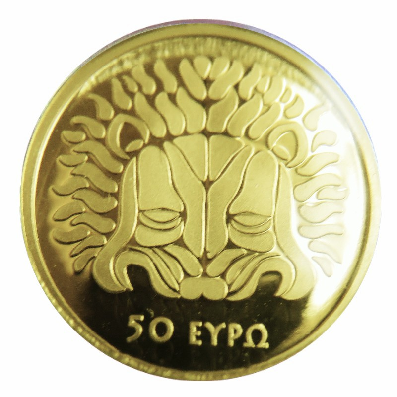 Greece - 50 Euro, THE HERAION OF SAMOS, 2019