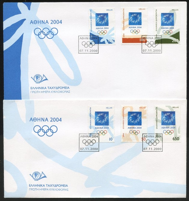 Greece 2000 - Olympic Games Emblem, Regular Set Album