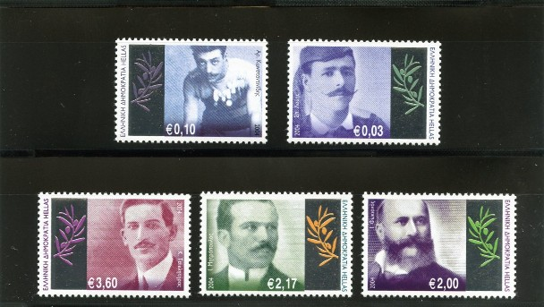 Greece 2004 - Olympic Champions 1896-1912, Set Album