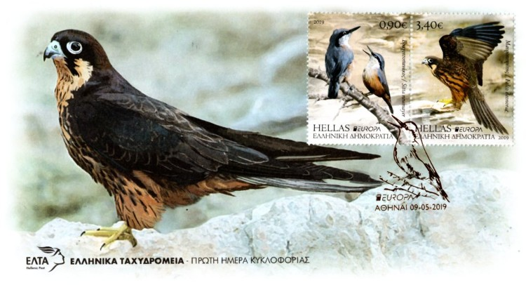 Greece 2019 - National Birds, First Day Cover