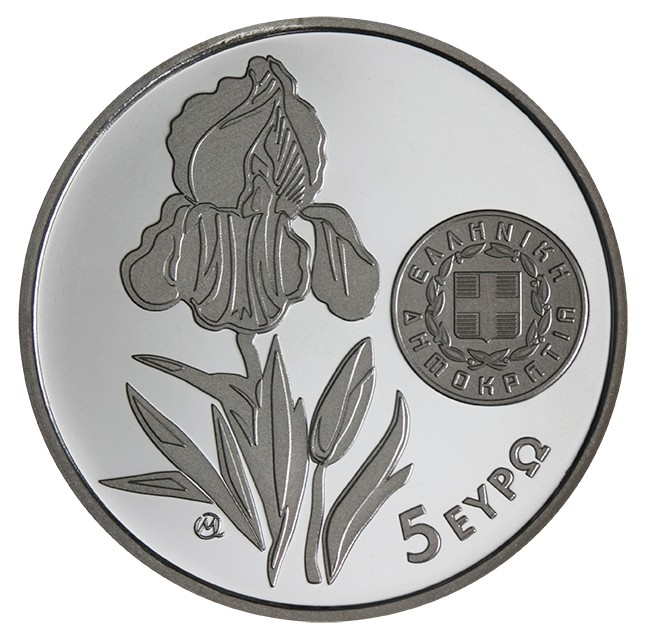 Greece – 5 Euro silver proof, IRIS HELLENICA, 2020 (blister)