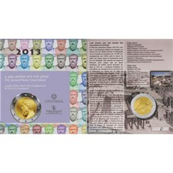 Greece – 2 Euro, 2400 anniversary of Plato's Academy, 2013 (blister)