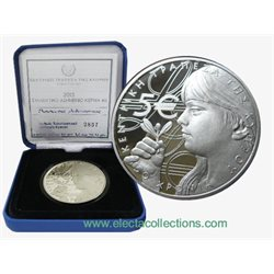 Cyprus - 5 Euro Silver PROOF, Central Bank of Cyprus, 2013