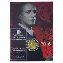 Greece – 2 Euro, Dimitri Mitropoulos, 2016 (coin card)