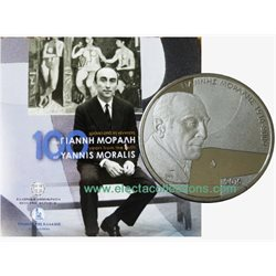 Greece – 5 Euro, YANNIS MORALIS, 2016 (in blister)
