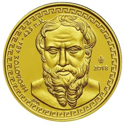 Greece - 200 Euro Gold PROOF, HERODOTUS, 2018