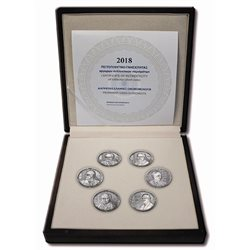 Grecia - Set 6 coins of 6 euro, GREEK ECONOMISTS, 2018