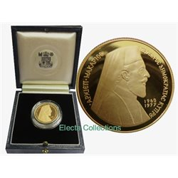 Cipro - 50 pound gold, MAKARIOS, 1977 (PROOF)