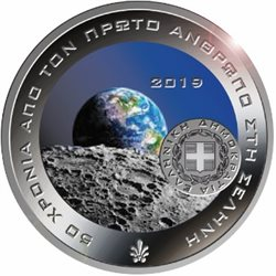 Greece - 6 Euro Silver, THE FIRST MAN ON THE MOON, 2019