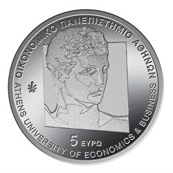 Grecia - 5 Euro, UNIVERSITY OF ECONOMICS AND BUSINESS, 2020