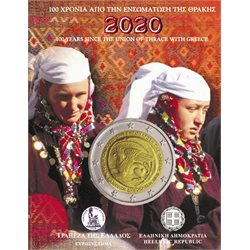 Grecia - 2 Euro, UNION THRACE WITH GREECE, 2020 (coin card)