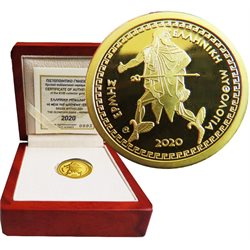 Greece - 100 Euro gold, OLYMPIAN GOD HERMES, 2020