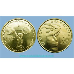 Grece - 100 drachmas, Weight-lifting Championship, 1999