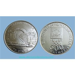 Greece - 500 drachmas coin UNC, Olympia - Stadium, 2000