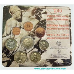Greece - Official BU Set 2010 (2 Euro Marathon)
