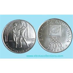 Greece - 500 drachmas coin UNC, Diagoras, 2000