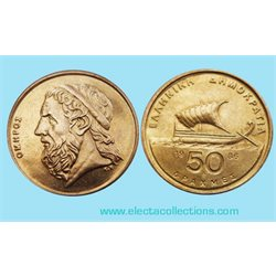 Greece - 50 drachmas coin UNC, Homer, 1986