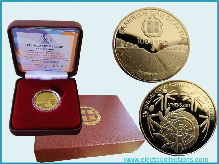 Greece - 100 Euro gold, Stadium, Special Olympics 2011