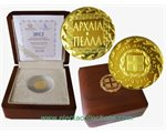 Greece - 50 Euro mini gold, Ancient Pella, 2012