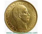 Greece - 20 Drachmas Gold, King George I, 1884