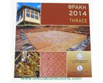Greece - Euro coins Official BU Set 2014