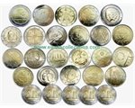 All Countries – 27 X 2 Euro collection 2014 (coin box)
