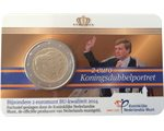 Netherlands – 2 Euro, The Double Portrait, 2014 (coin card)