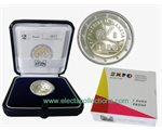 Italy – 2 Euro PROOF, EXPO MILANO 2015