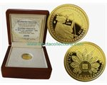 Greece - 100 Euro mini gold coin, HERA, 2015