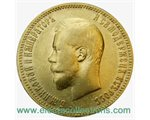 Russie - 10 Roubles Gold, Nicolas II, 1903