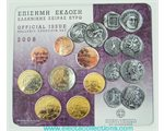 Greece - Official BU Set 2008