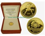 Greece - 100 Euro mini gold coin, POSEIDON, 2016