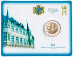 Luxemburg - 2 Euro, 200 ANNIV. GRAND DUKE GUILLAUME III, 2017 (coin card)