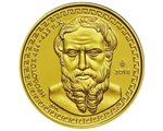 Greece - 200 Euro Gold PROOF, HERODOTUS, 2018 (PRESALE)