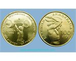 Greece - 100 drachmas, Weight-lifting Championship, 1999