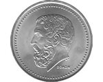Greece - 50 drachmas coin AU, Solon, 1980