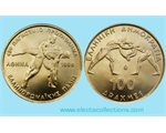 Greece - 100 drachmas, World Championship Wrestling, 1999