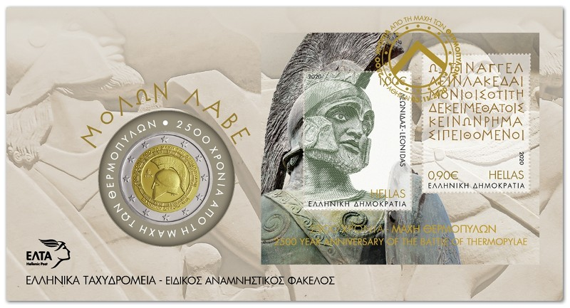 Greece 2020 - 2 euro BU, Thermopylae + Leonidas stamps