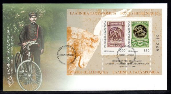Greece 2000 - First Crete Stamps, Regular Set Album
