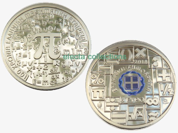 Greece - 6 Euro Ag, YEAR OF MATHEMATICS, 2018