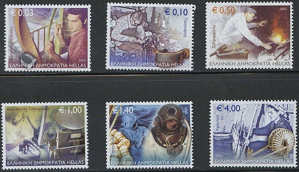 Greece 2003 - Fading Trades, Regular Set Album